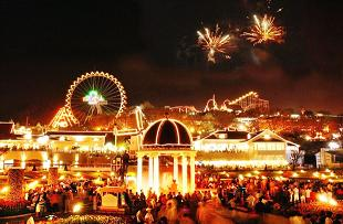 Everland Theme Park - South Korea Tour