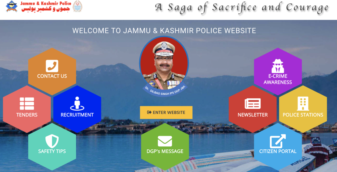 JK Police Department Recruitment