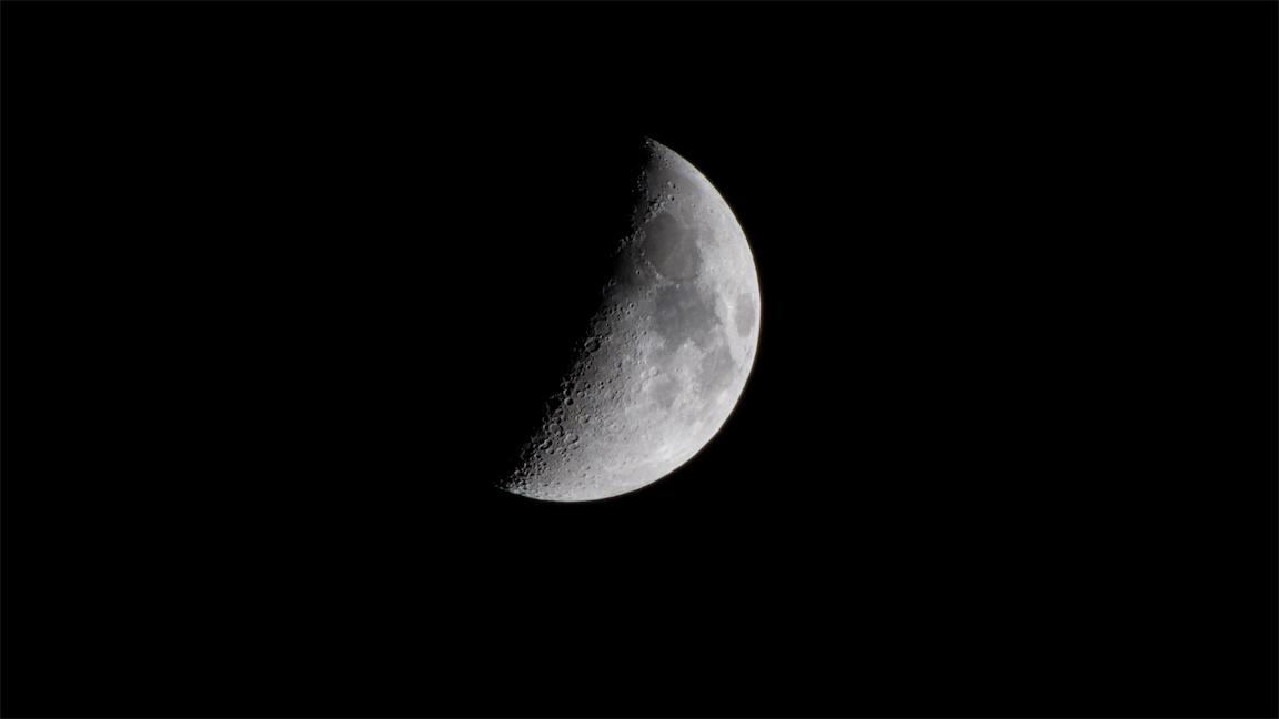 F Moon 1.jpg
