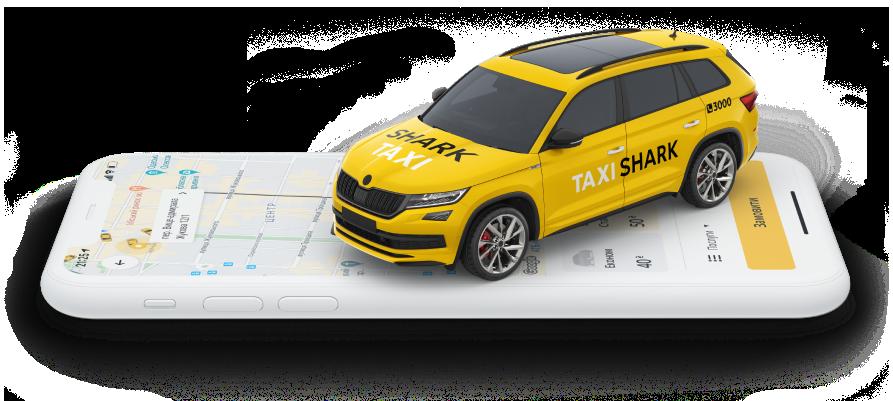 Замовлення таксі через мобільний додаток - Зображення 3