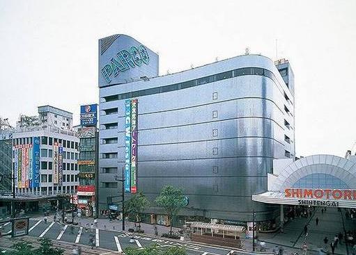 parco-kumamoto.jpg