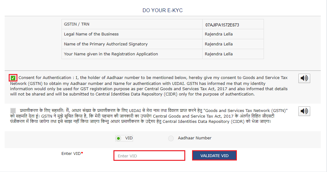 4. Process of Authentication through Aadhar Number