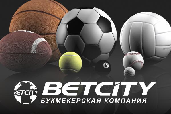 ставки на хоккей на сайте букмекера BETCITY