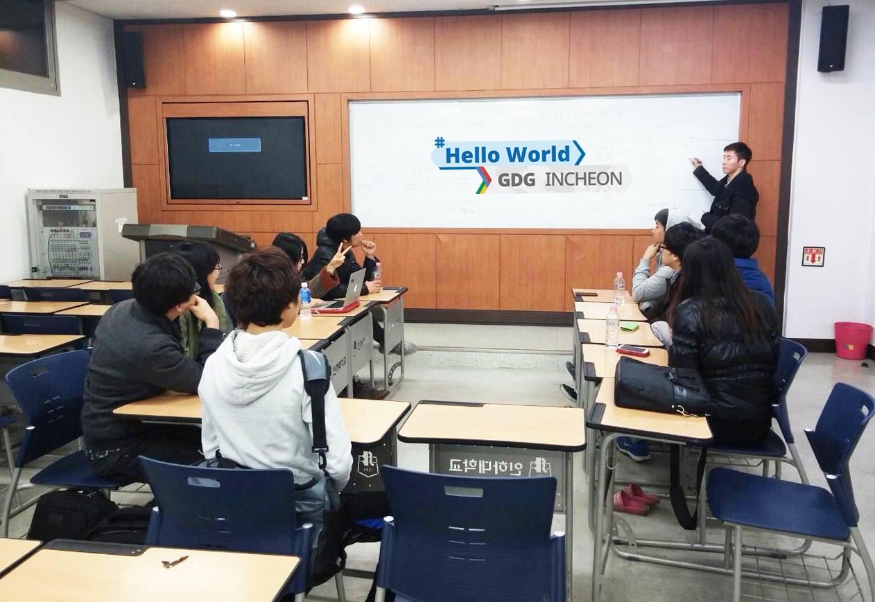HelloWorld 회의.jpg