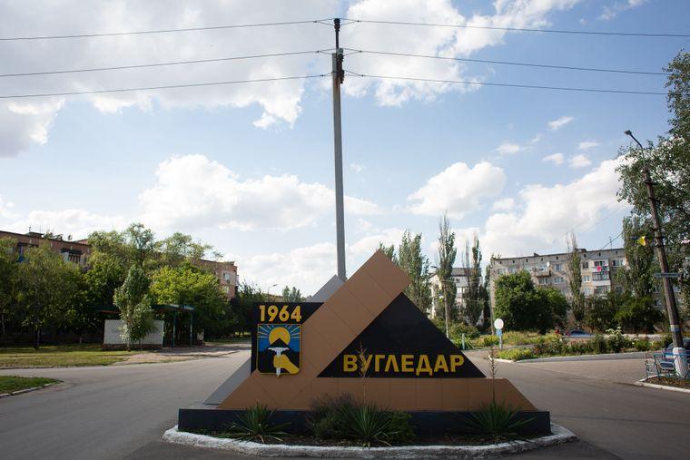 Вугледар, Донецька область