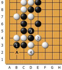 13NHK_Go_Sakata37.png