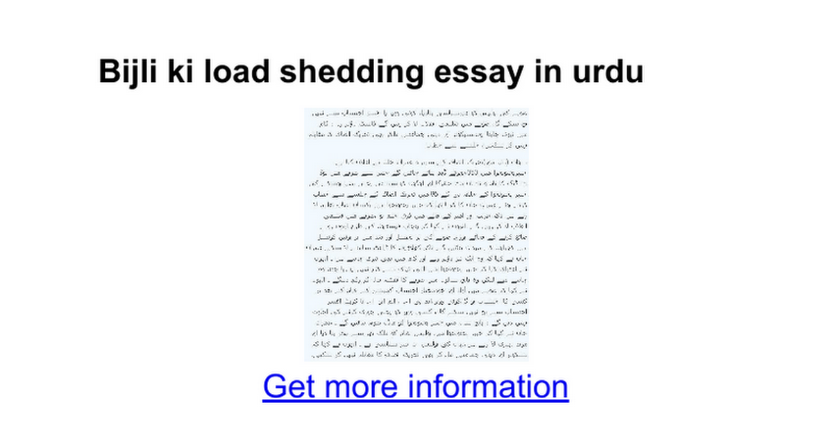 essay on load shedding in urdu Feb 3, 2012 online essays essay on loadshedding in urdu with free university of texas theses and dissertations urdu essay load shedding pakistan.