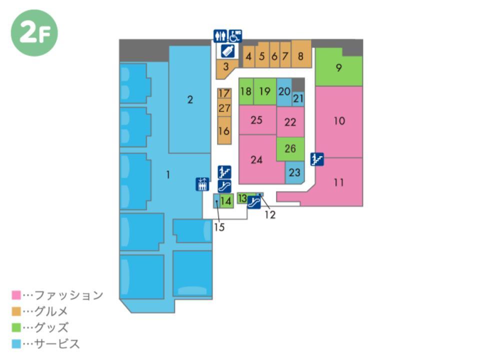 B035.【HAT神戸】2Fフロアガイド170531版.jpg