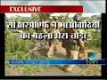 Video for lalgarh operation
