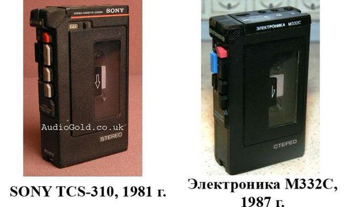 sssr-produkcii-prototipy-_194187086