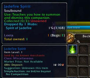 Jadefire.png
