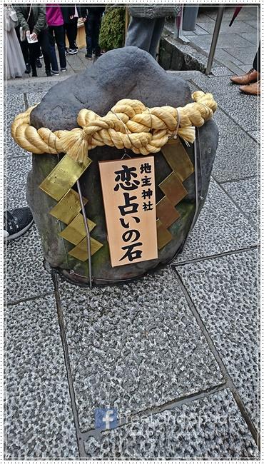 地主神社2.JPG
