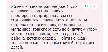 минус.png