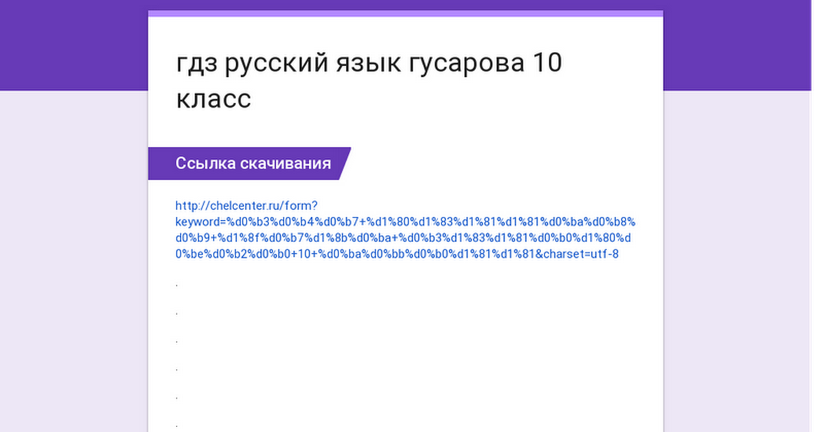 ИНСТРУКЦИЯ ГИУ И ГТУ 3000 81 СКАЧАТЬ БЕСПЛАТНО