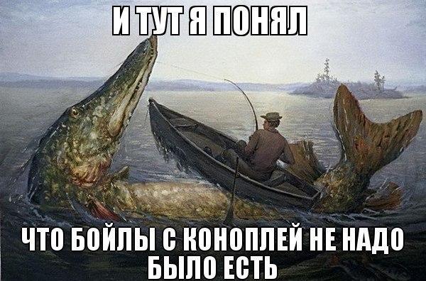 Fotopodborka_ribolovnie_prikoli_chast_1_foto_1.jpg