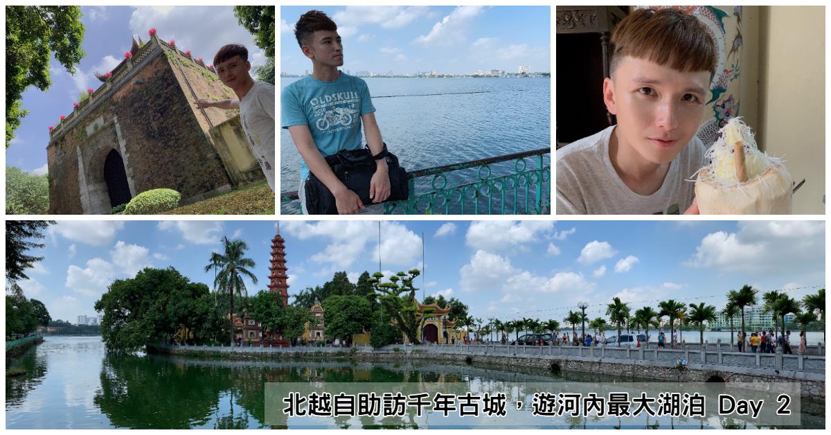 【北越旅遊_懶人包】|北越自助訪千年古城,遊河內最大湖泊_Day 2