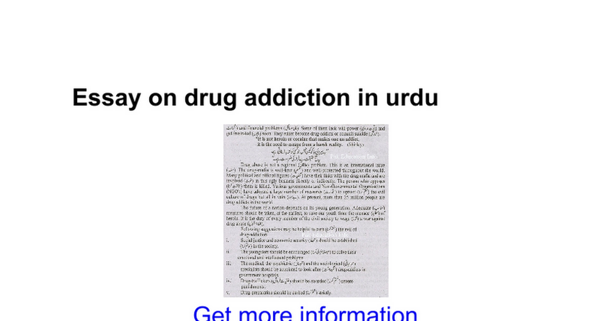 essay on drug addiction in urdu google docs