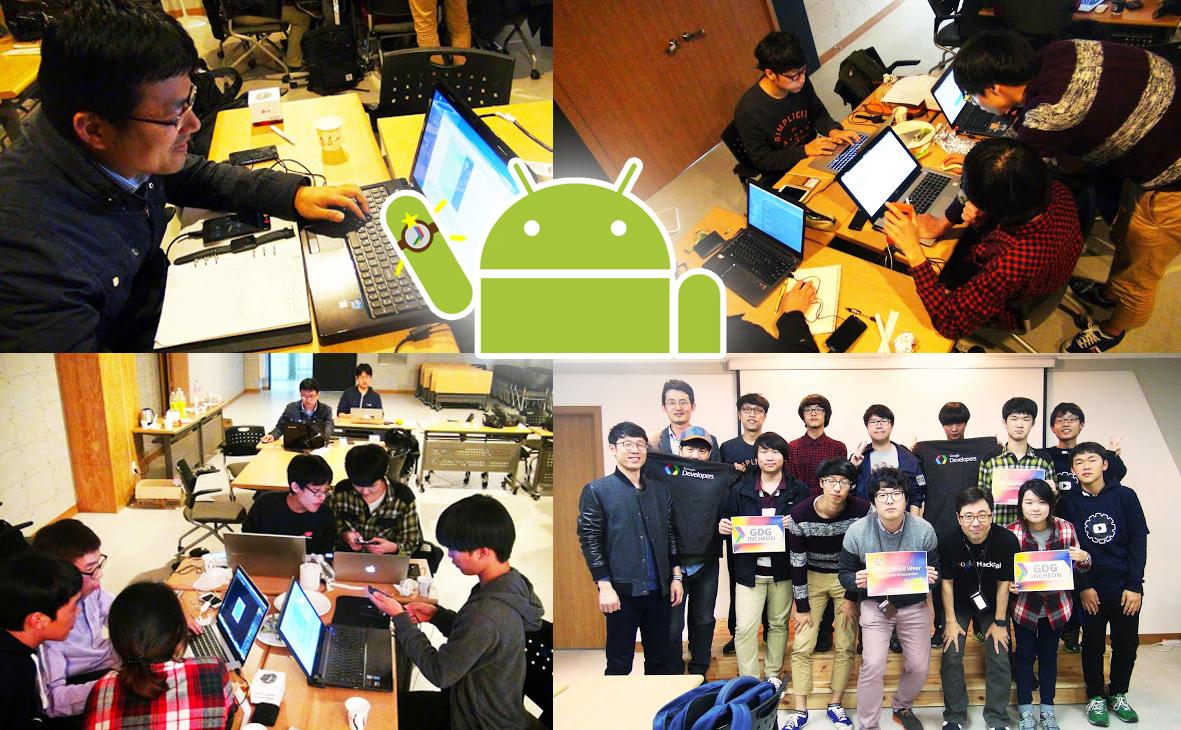 AndroidWearHackathon.jpg