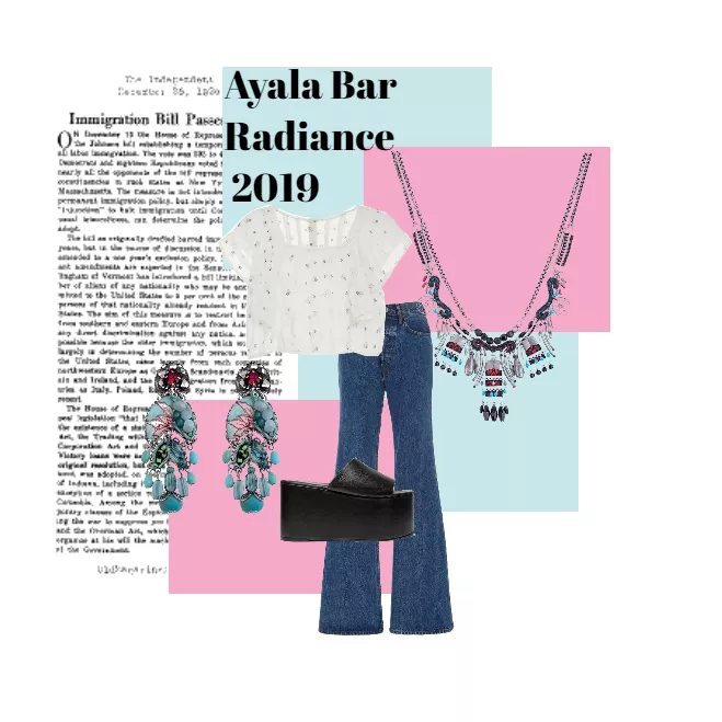 Ayala Bar Radiance 2019