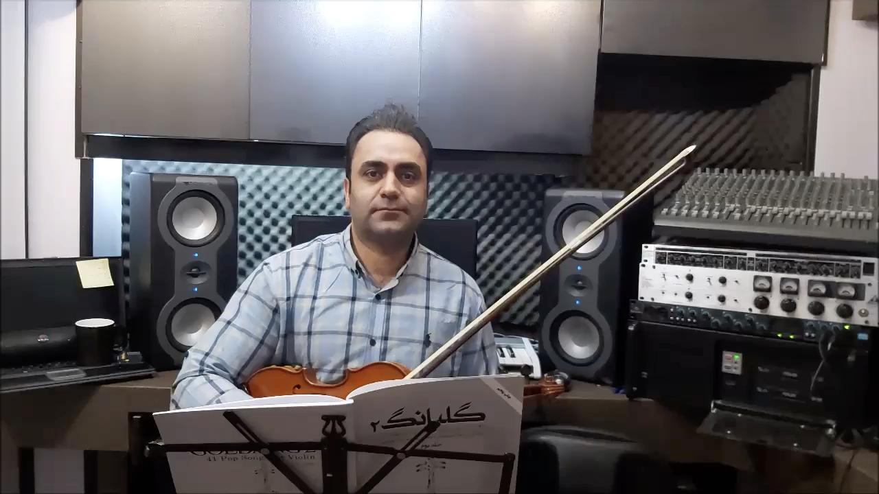 اصفهان معین ایمان ملکی ویولن