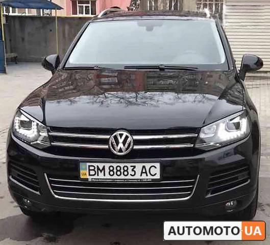 Volkswagen-Touareg_1.jpg