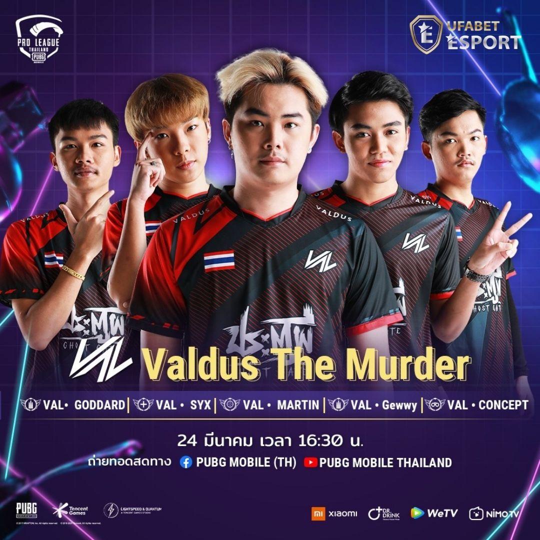PMPL Thailand Season 3