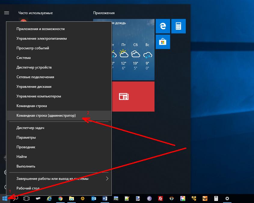 https://alpinefile.ru/wp-content/uploads/open-cmd-administrator-windows-10-screenshot-1.png