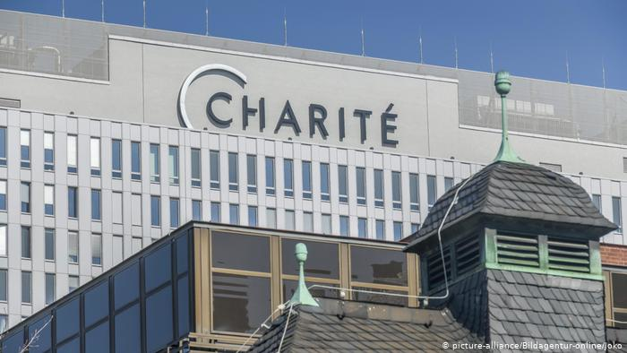 Німецька клініка Charité