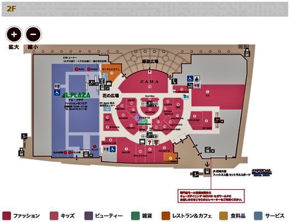 Q02.【あまがさき】2階フロアガイド 170225版.jpg