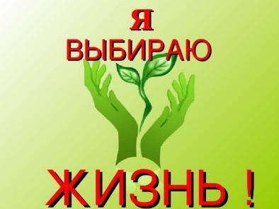 https://ds05.infourok.ru/uploads/ex/06ae/00033afd-ceb4b557/hello_html_m124a8566.jpg