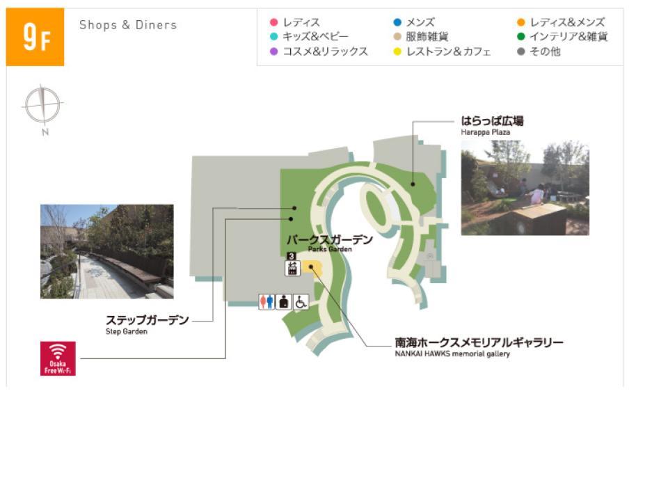 O018.【なんばパークス】9Fフロアガイド170422版.jpg