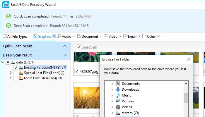 استعادة الملفات المحذوفة بعد الفورمات للكمبيوتر