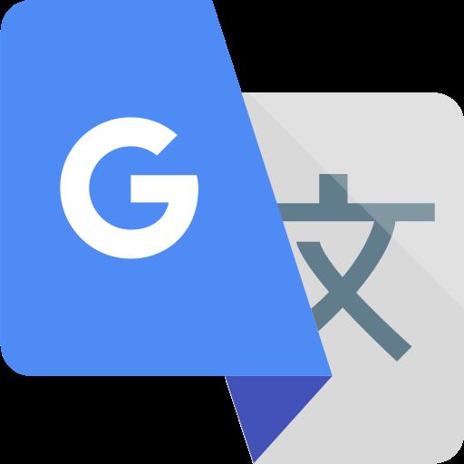 Картинки по запросу google translate logo