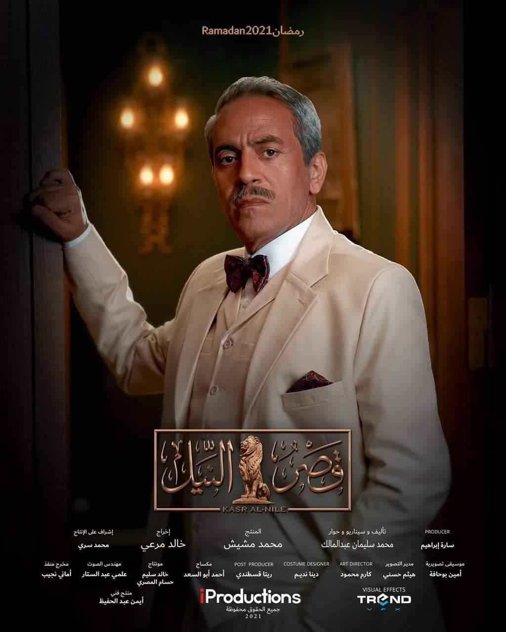 صبري فواز من مسلسل قصر النيل