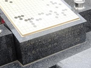 坂田栄男10段との棋譜