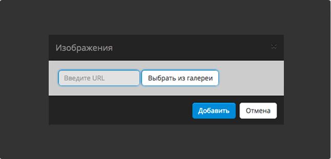 http://prob2b.biz/themes/prob2b/public/site/img/instructions/image_edit2.png