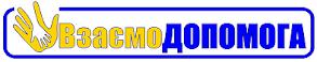 Для заповнення позичальником, що проживає в м. Київ і Київська обл. (до 30 км)