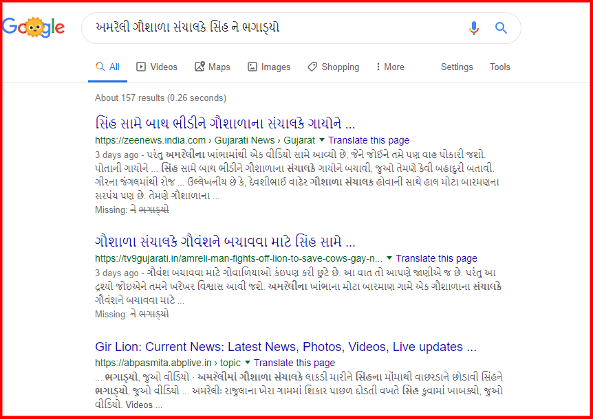 screenshot-www.google.com-2019.06.21-12-33-12.png