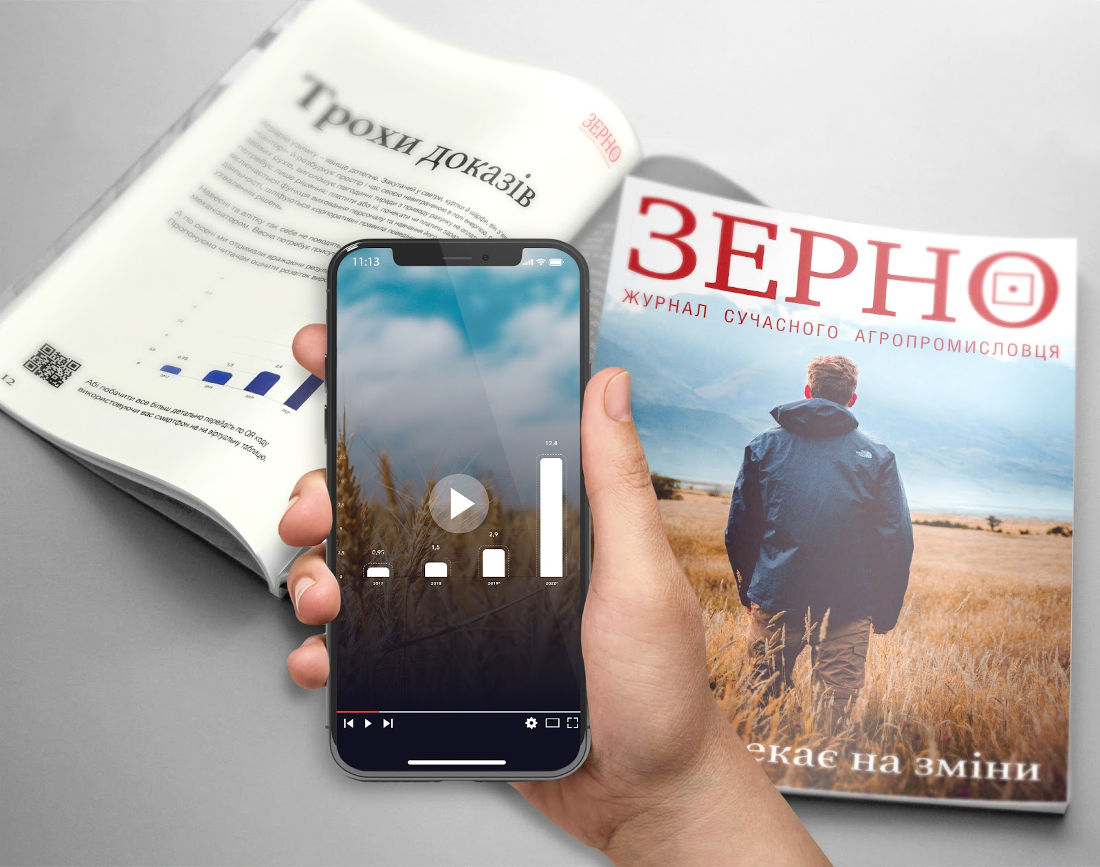 Interactive Content for Magazine with AR Technology