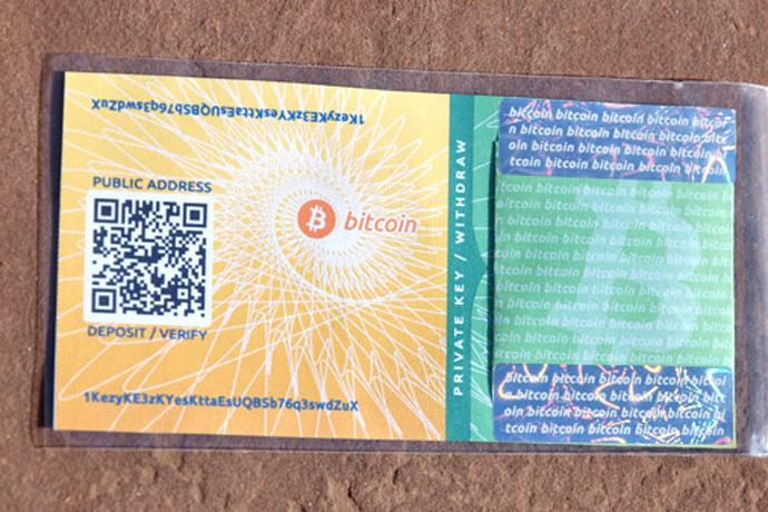 Как создать бумажный биткоин кошелек почему я не купил биткоины раньше