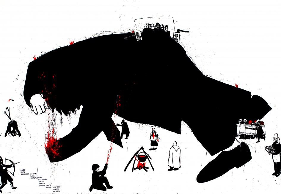 Иллюстрация: Владимир Кузнецов, Ґрати
