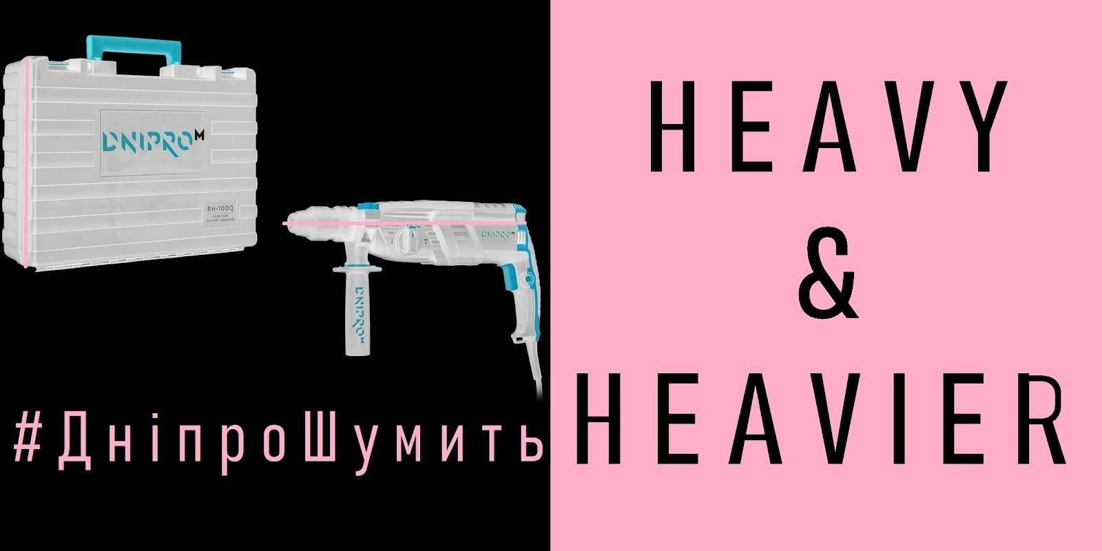"""#ДніпроШумить: 5+ найцікавіших """"важких"""" музичних гуртів Дніпра - 1 зображення"""