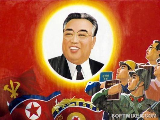 North Korea facts 17
