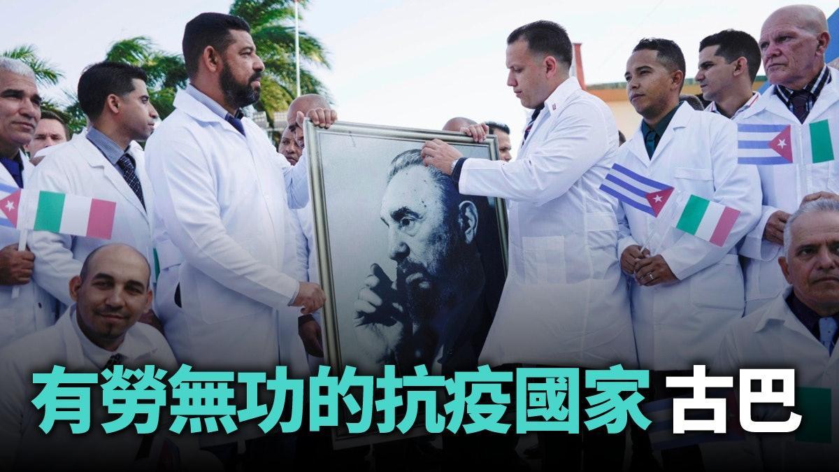 https://cdn.hk01.com/di/media/images/20200401/322071317232881664.jpeg/pvbL20E0CyfLC2nwsAa7d41yzeInaDzNlcoglJXKIJQ?v=w1920r16_9
