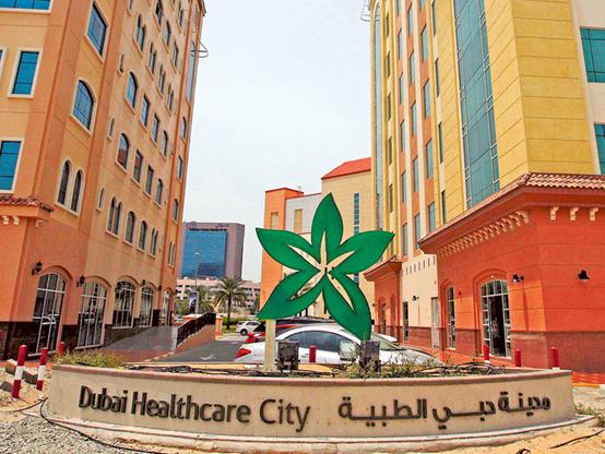 杜拜領先全球的5星級的醫療服務-臻品地產