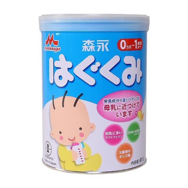Sữa Morinaga số 0 mang đến những dưỡng chất cần thiết cho trẻ
