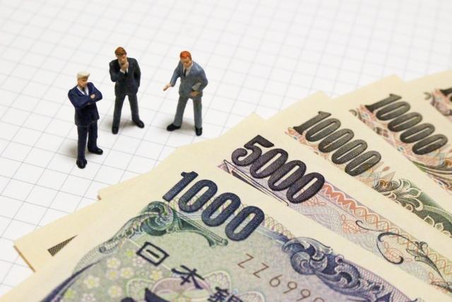 ろうきんの住宅ローン4つの特徴と金利について分かりやすく解説!