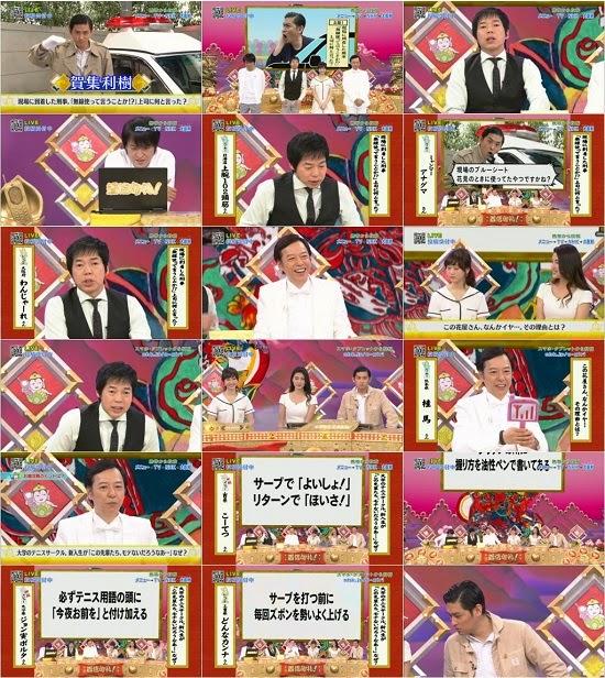 (TV-Variety)(720p) 松井玲奈 – 着信御礼!ケータイ大喜利 150425