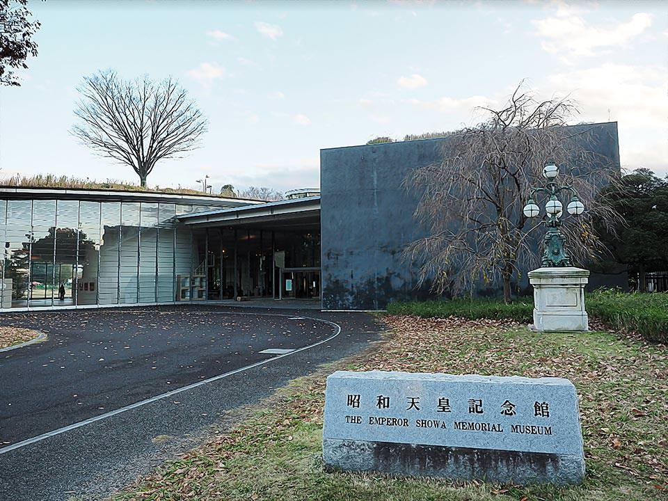 Showa Memorial Museum, Tachikawa, Tokyo, Japan