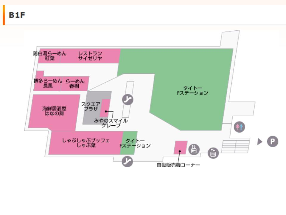 R015.【ララスクエア宇都宮】B1Fフロアガイド170528版.jpg